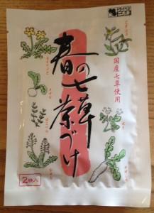 Neujahr in Japan, Washoku, Japanische Küche, Oshogatsu, Nanakusa no Sekku