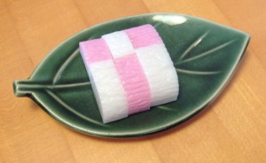 Kohaku Kamaboko in its typical alternate plating