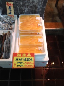 Hering Roe at my local fish monger a day before New Years.