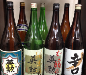 Sake Line-up: Tasting of different sake from one brewery