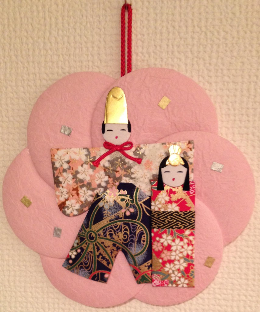 Our Hina Matsuri decoration