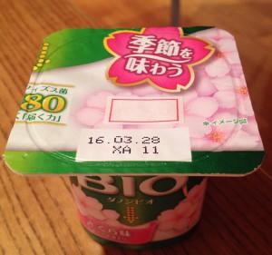 Danone zelebriert die Kirschblüte mit einer Joghurt-Kreation