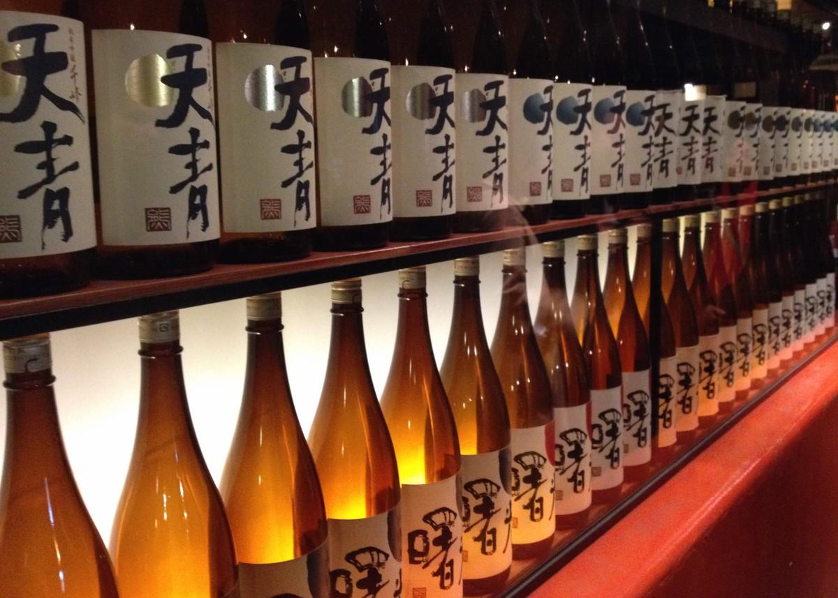 Sake ist Sake