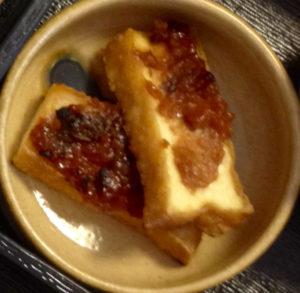 Mit Neri Miso gratinierter Tofu