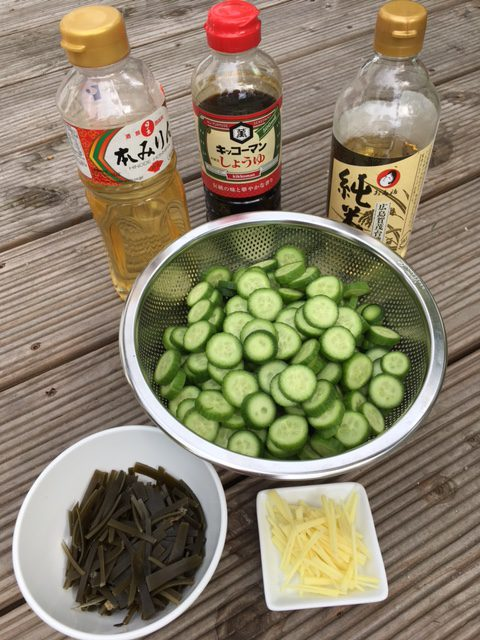 Tsukemono ingredients: Pickled cucumbers with kombu and ginger