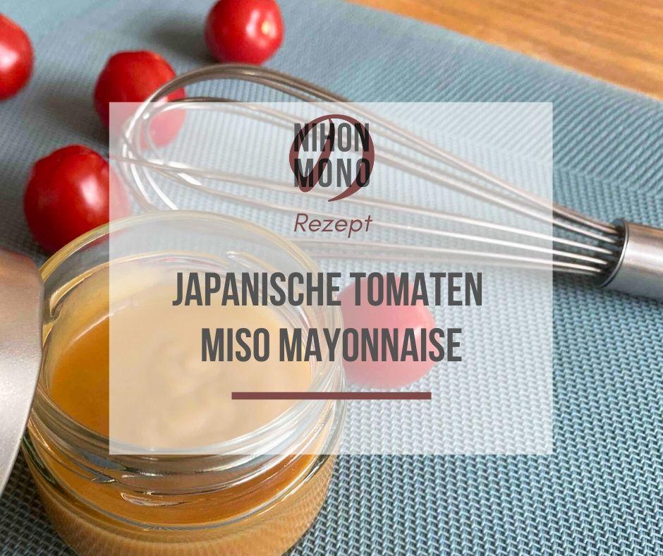 Japanische Tomaten Miso Mayonnaise