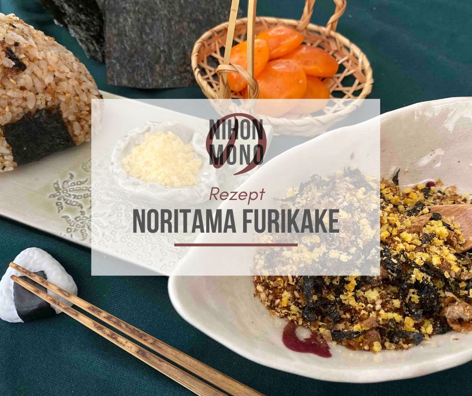 Selbstgemachte Furikake: NORITAMA